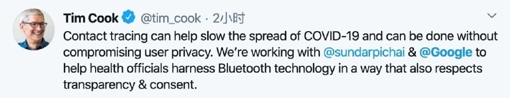 苹果、谷歌称将联手打通iOS和安卓系统 liuliushe.net六六社 第2张