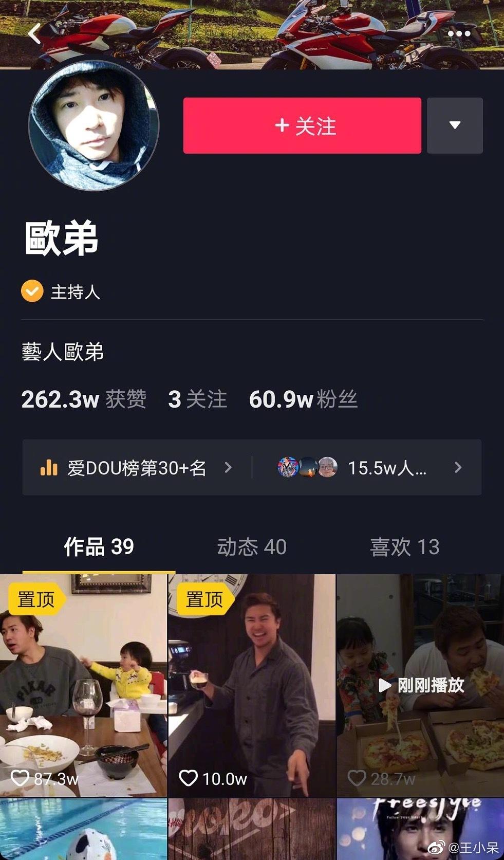 罗志祥因劈腿多人而被正牌女友给甩了? liuliushe.net六六社 第23张