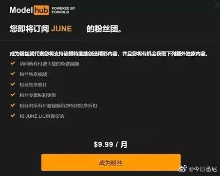 """网传又一名女留学生June""""P站""""出名 其实是""""刘玥"""" liuliushe.net六六社 第2张"""