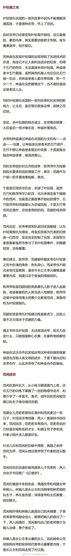 《庆余年》第二季剧本筹备中 剧透《庆余年》讲的是什么故事? liuliushe.net六六社 第5张