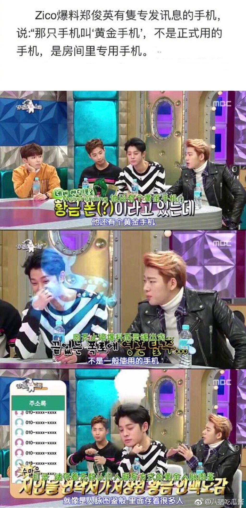 """韩国娱乐圈BigBang""""胜利""""X贿赂大事件 嗨头条 第5张"""