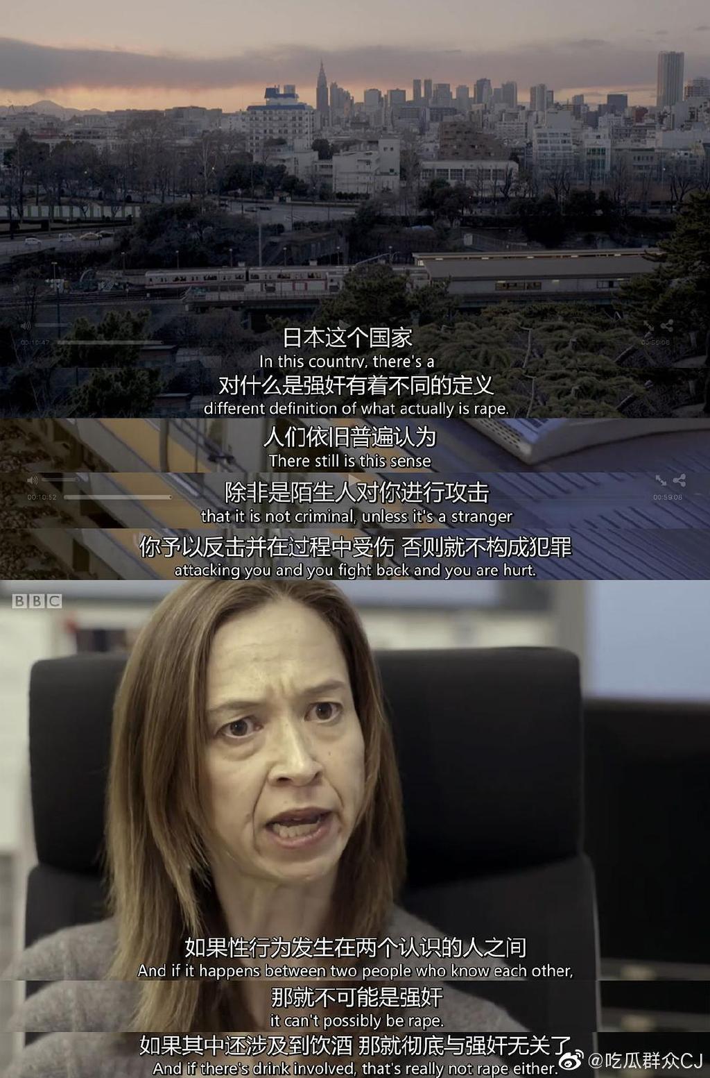 被业界大佬性侵的女记者伊藤诗织胜诉了,曾被BBC拍成纪录片《日本之耻》 liuliushe.net六六社 第6张