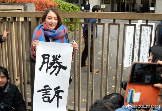 被业界大佬性侵的女记者伊藤诗织胜诉了,曾被BBC拍成纪录片《日本之耻》 liuliushe.net六六社 第2张