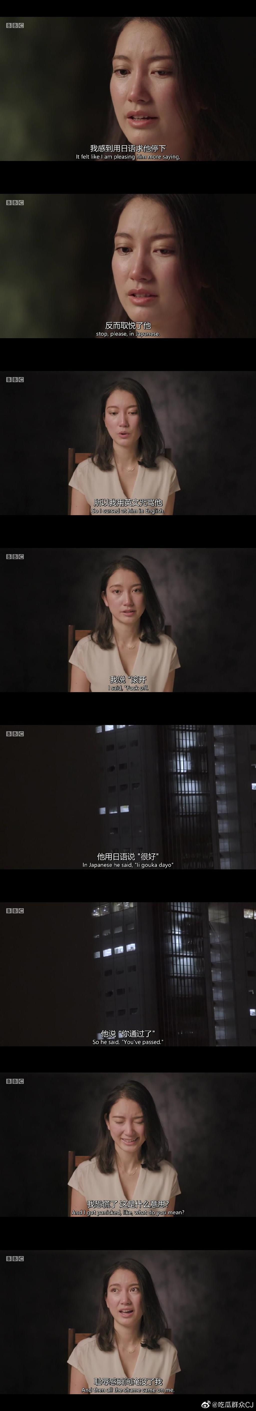 被业界大佬性侵的女记者伊藤诗织胜诉了,曾被BBC拍成纪录片《日本之耻》 liuliushe.net六六社 第4张