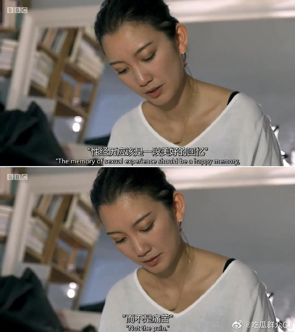 被业界大佬性侵的女记者伊藤诗织胜诉了,曾被BBC拍成纪录片《日本之耻》 liuliushe.net六六社 第5张