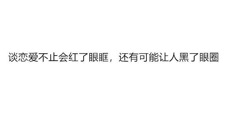 罗志祥因劈腿多人而被正牌女友给甩了? liuliushe.net六六社 第18张