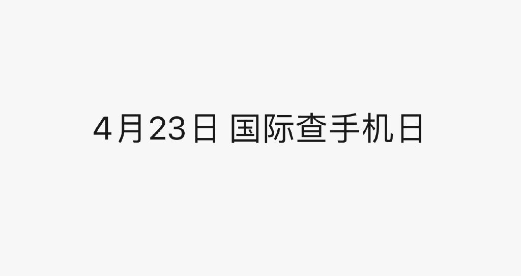 罗志祥因劈腿多人而被正牌女友给甩了? liuliushe.net六六社 第1张