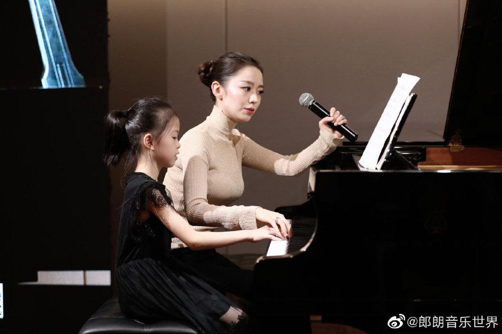 """从200元一节的""""郎朗音乐世界的吉娜爱丽丝**课""""开始,开启未来完美人生吧 liuliushe.net六六社 第3张"""