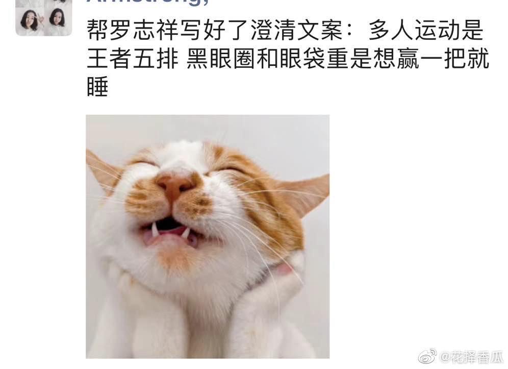 罗志祥因劈腿多人而被正牌女友给甩了? liuliushe.net六六社 第9张