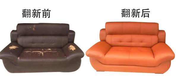 家具美容之沙发翻新一下需要多少钱-家具美容网