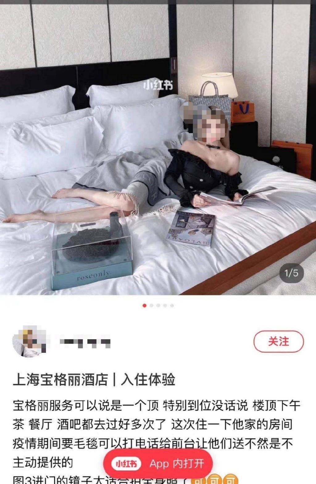 继上海名媛群后 男版名媛也被扒出来了