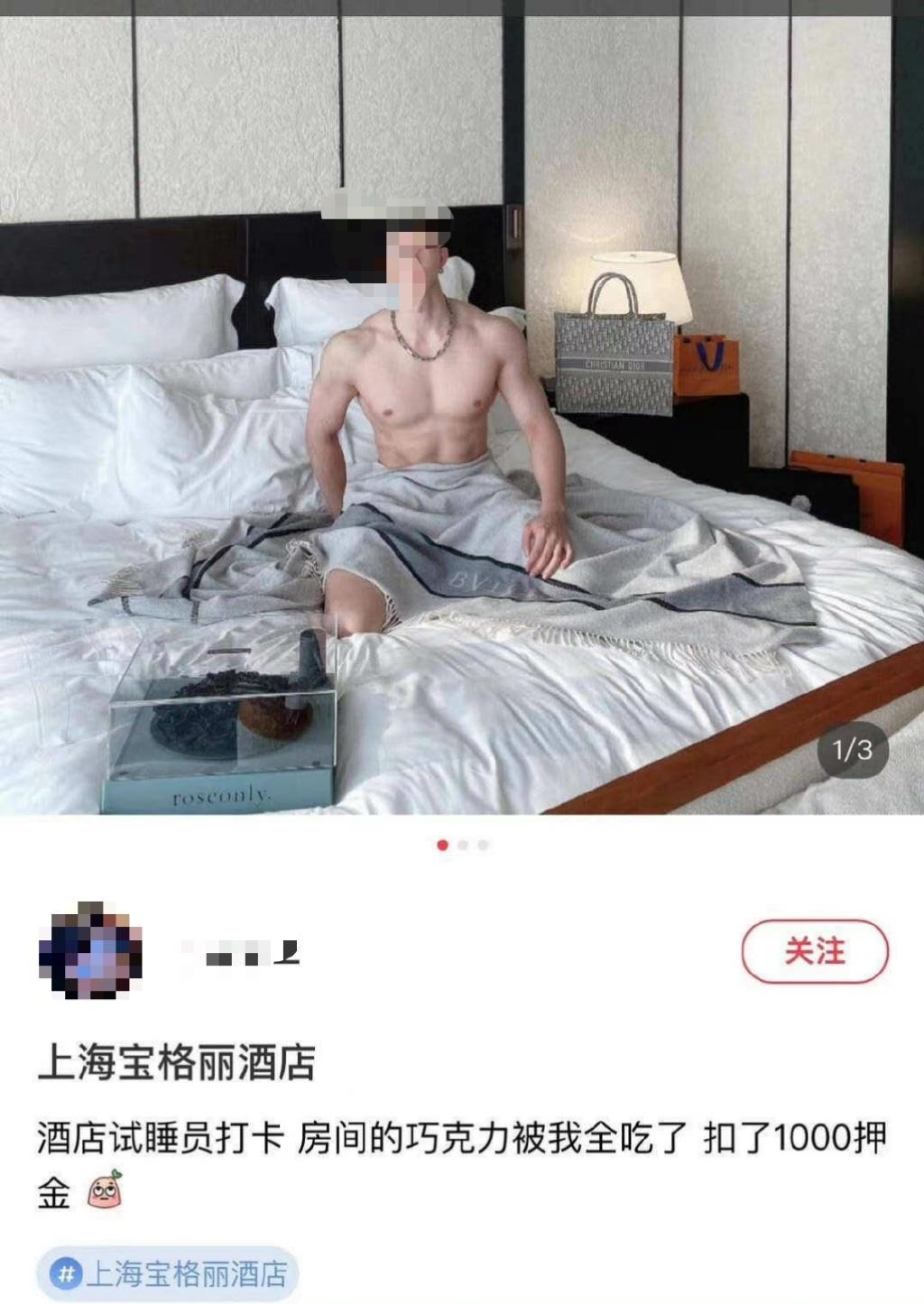 继上海名媛群后 男版名媛也被扒出来了 拍照的角度都一样 liuliushe.net六六社 第2张