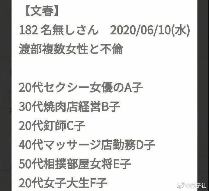 佐佐木希(Sasaki Nozomi)老公出轨182人?男女通吃?