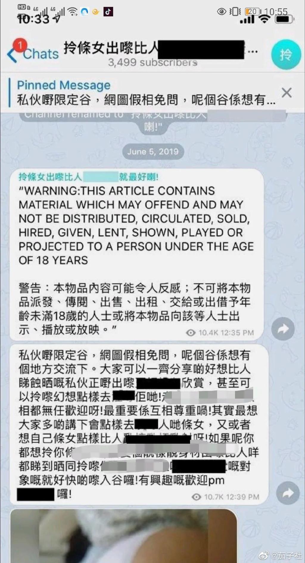 """香港再现""""N号房""""事件,受害者高达300多人"""