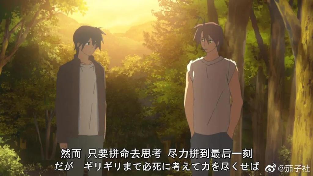 经典日剧纪录片电影推荐《你已不在那里:京都动画纵火事件》豆瓣9.1