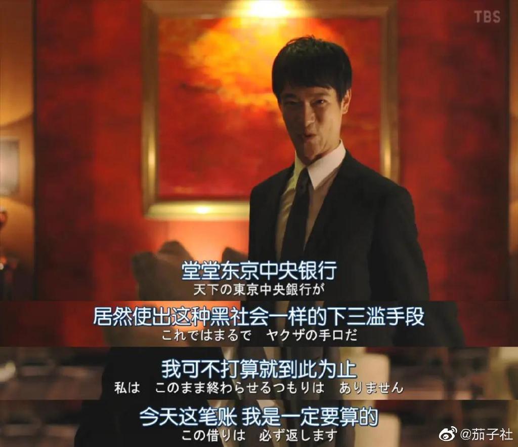 """020年最新最好看的日剧推荐,豆瓣评分9.4"""""""