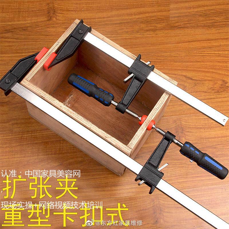 家具美容修复材料工具介绍-木工夹(F形夹/C形夹/水管夹)-家具美容网