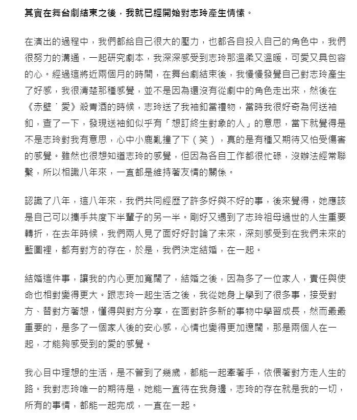 林志玲采访中透漏与老公相识相爱细节 涨姿势 第6张