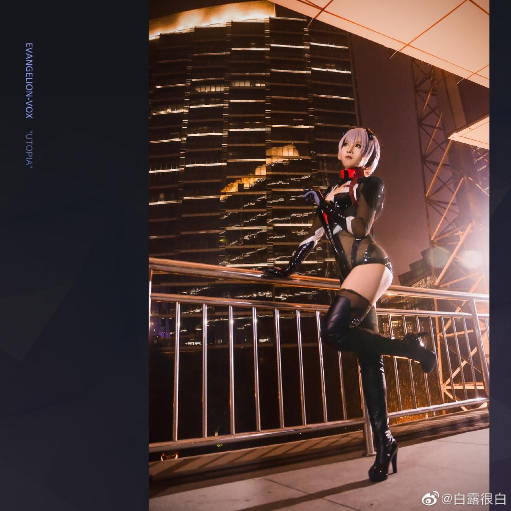 [COS]《新世纪福音战士》 EVA 绫波丽 @白露很白 COSPLAY-第11张