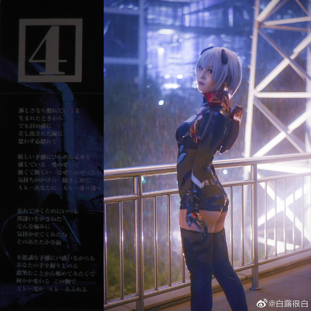 [COS]《新世纪福音战士》 EVA 绫波丽 @白露很白 COSPLAY-第4张