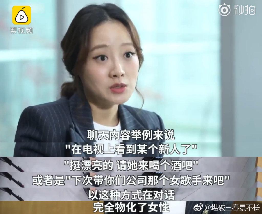 """韩国娱乐圈BigBang""""胜利""""X贿赂大事件 嗨头条 第3张"""