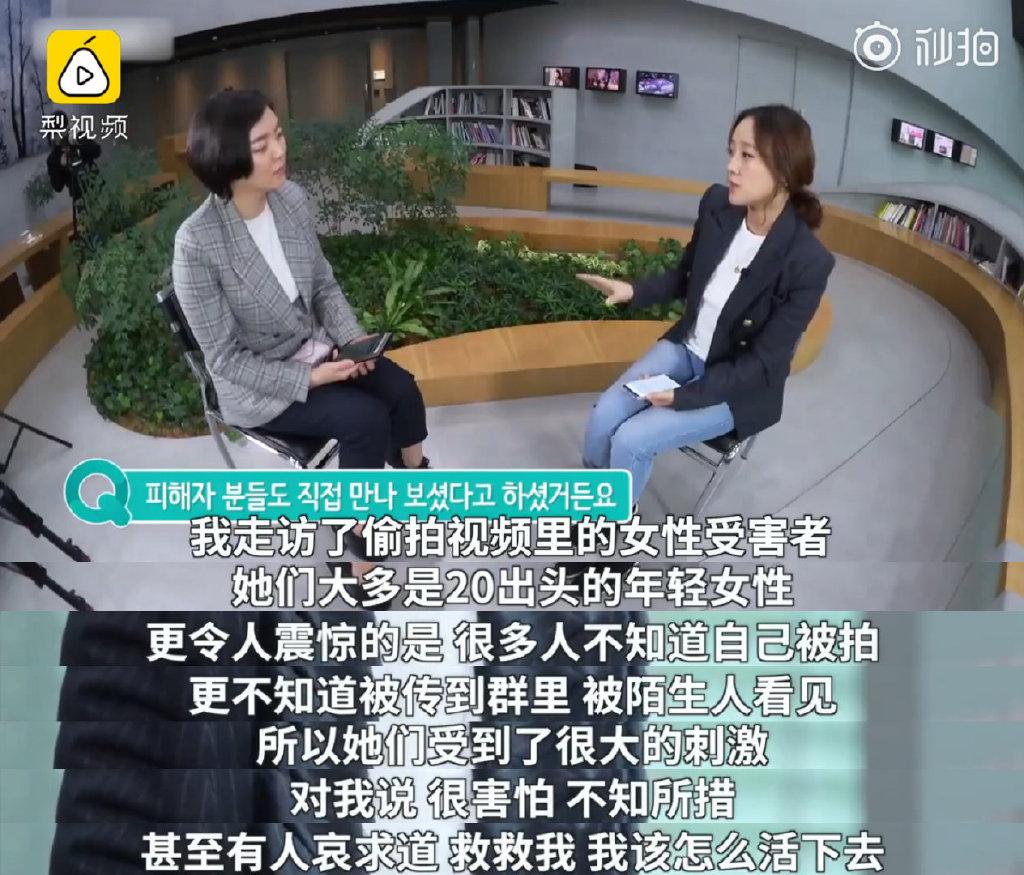 胜利郑俊英群聊事件 韩国娱乐圈X贿赂大事件 涨姿势 热图2