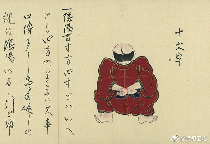 日式绳缚的起源 日本古武术之一:捕绳术 liuliushe.net六六社 第3张