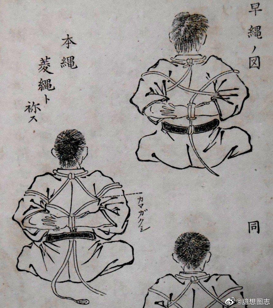 日式绳缚的起源 日本古武术之一:捕绳术 sihaiba.com四海吧 第4张