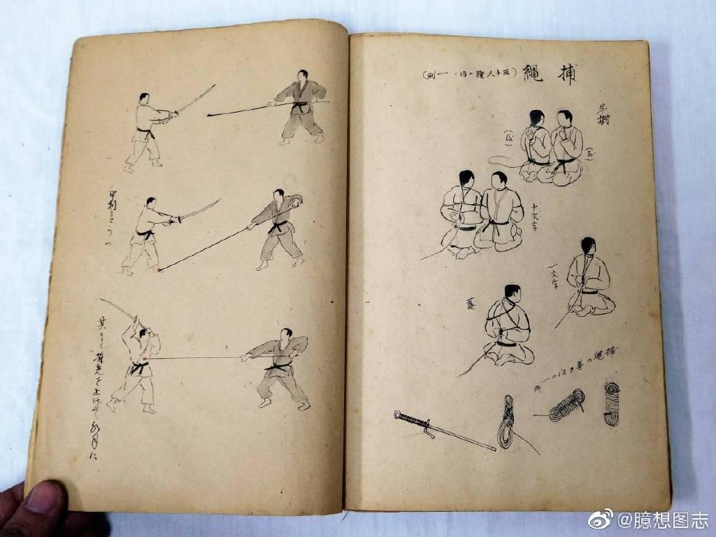 日式绳缚的起源 日本古武术之一:捕绳术 liuliushe.net六六社 第9张
