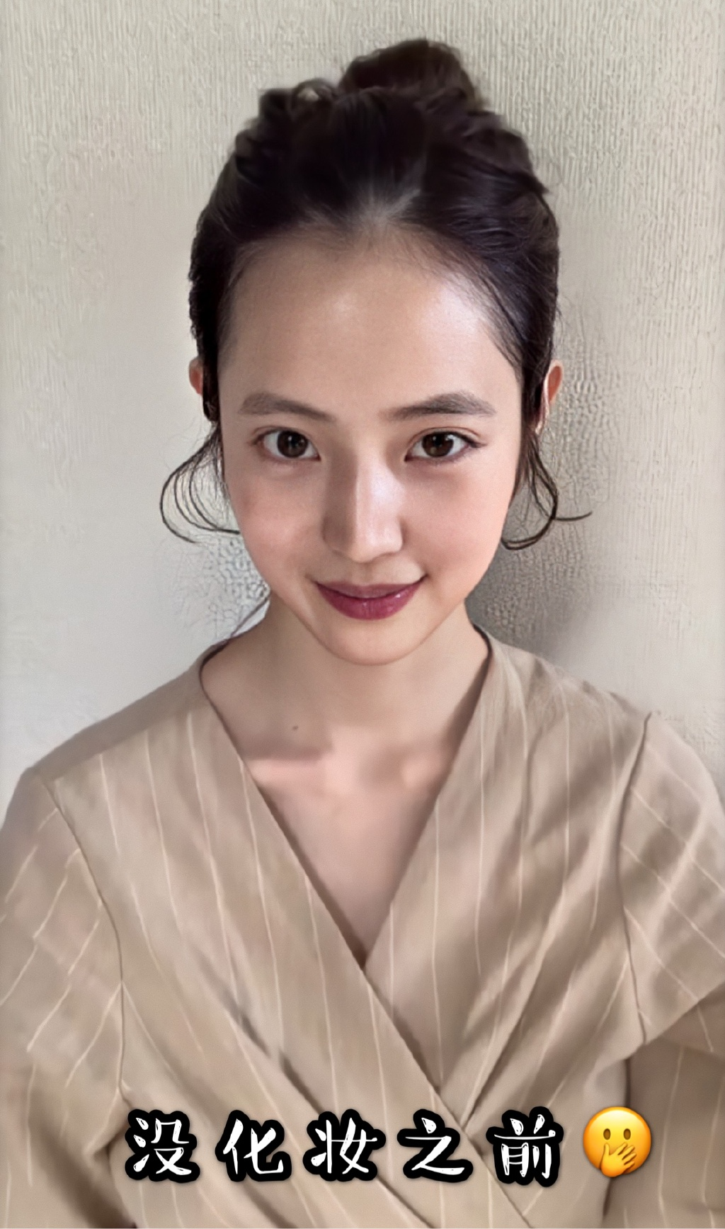 藤田素颜和化妆有啥区别????我落泪 涨姿势 第1张