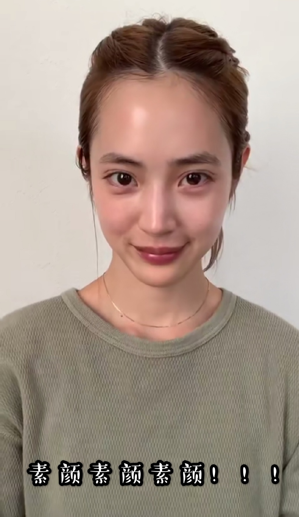 藤田素颜和化妆有啥区别????我落泪 涨姿势 第4张