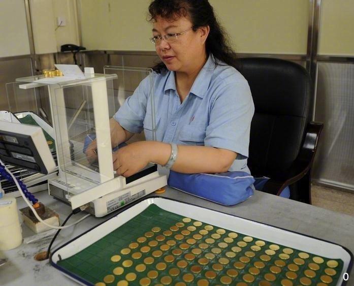 """你们还记得""""沈阳造币厂八百两黄金失窃案""""吗?"""