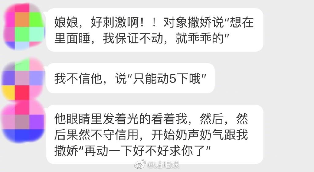 日刊:黄晓明和Angelababy分开已成事实?为何黄晓明baby总传出离婚消息? liuliushe.net六六社 第3张