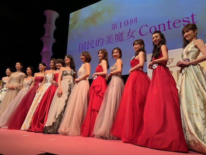 日本第十屆國民美魔女大賽,參賽選手平均年齡在44歲