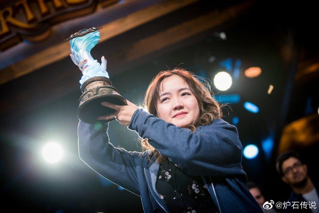 炉石电竞史上首位夺冠的女选手,恭喜她!  涨姿势 第1张
