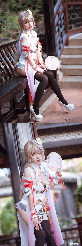 今日妹子图 20200513 碧蓝航线cosplay吾妻 @空鸢子 liuliushe.net六六社 第33张