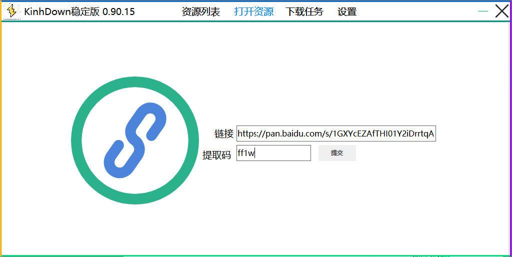 KinhDown加速百度网盘下载