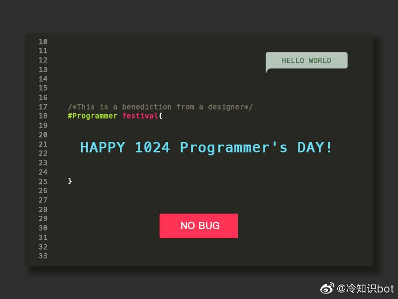 今天(10月24日)是程序员节,1024是2的十次方,二进制计数的基本计量单位之一。 涨姿势 第1张