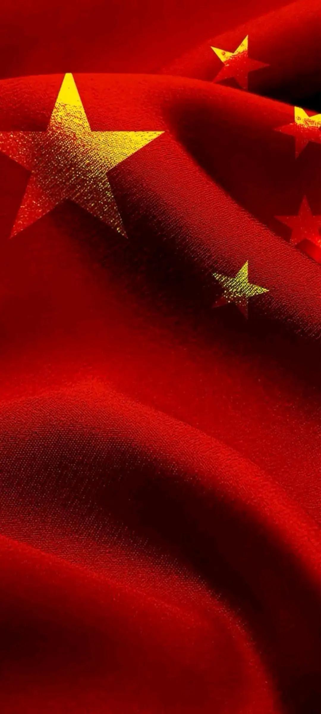 2021国庆节祝福语精选72条 适合发朋友圈的国庆节图片 liuliushe.net六六社 第9张