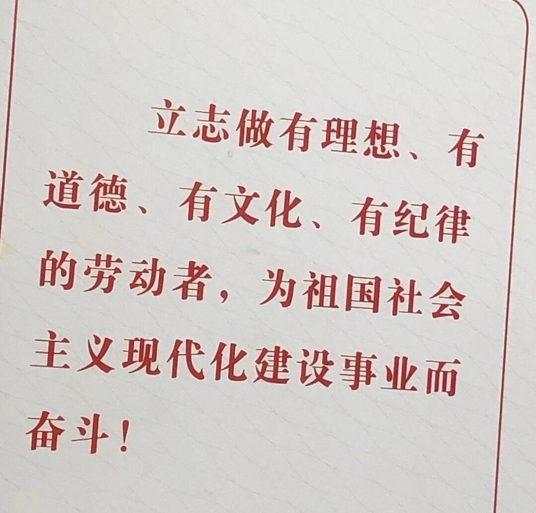 2021国庆节祝福语精选72条 适合发朋友圈的国庆节图片 liuliushe.net六六社 第1张