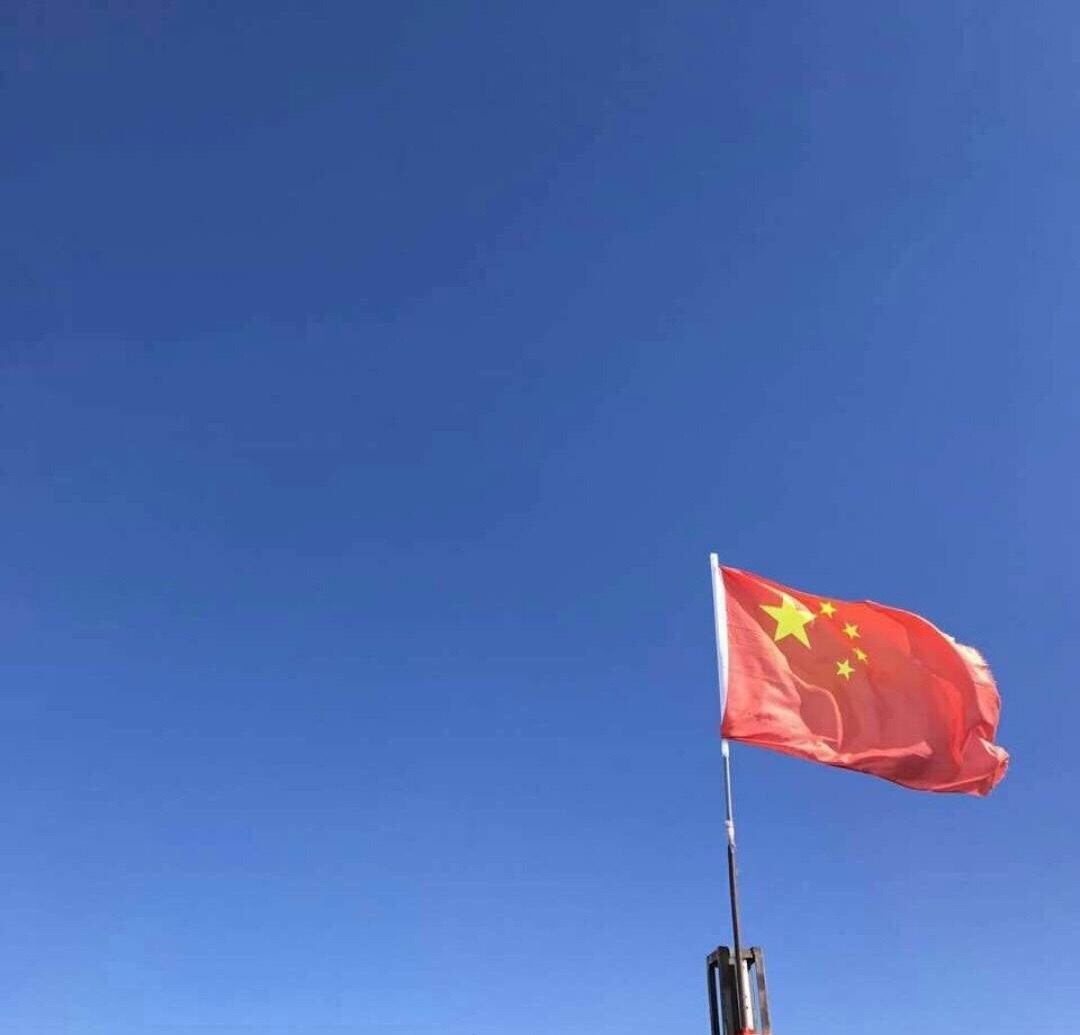 2021国庆节祝福语精选72条 适合发朋友圈的国庆节图片 liuliushe.net六六社 第2张