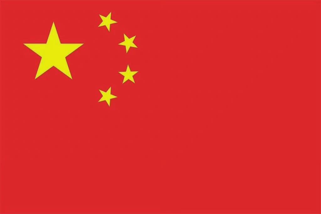 2021国庆节祝福语精选72条 适合发朋友圈的国庆节图片 liuliushe.net六六社 第3张