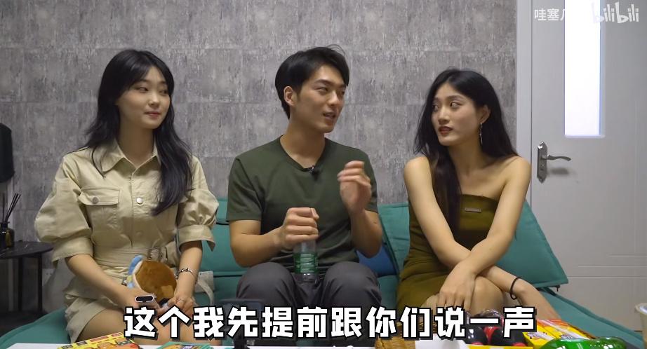 【视频】体验上海排行第一的女仆店