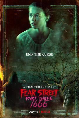 恐惧街3 Fear Street 3