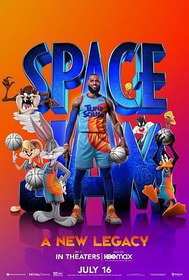 空中大灌篮:新传奇 Space Jam: A New Legacy