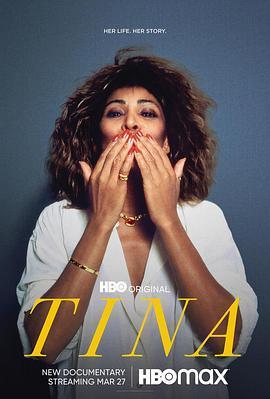 蒂娜 Tina