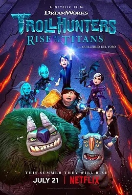巨怪猎人:泰坦的觉醒 Trollhunters: Rise of the Titans