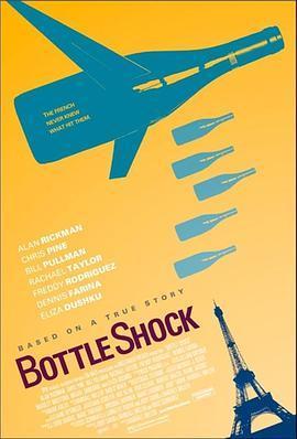 酒业风云 Bottle Shock
