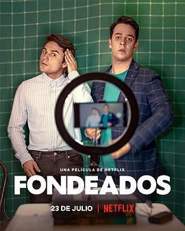 借酒众筹 Fondeados