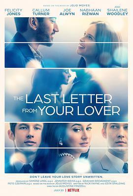 爱人的最后一封情书 Last Letter from Your Lover